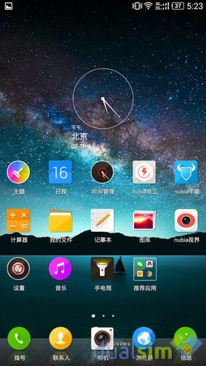 nubia_z7_max_review_021.