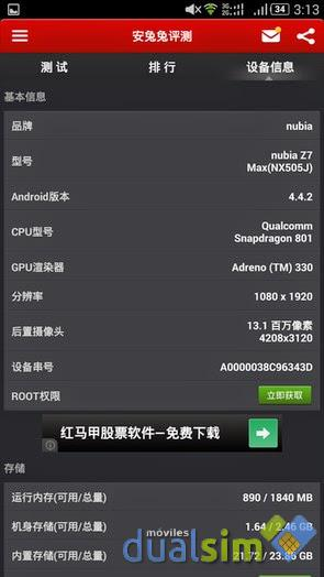 nubia_z7_max_review_035.