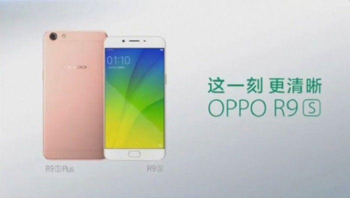 Oppo-R9S-y-R9S-Plus.jpg