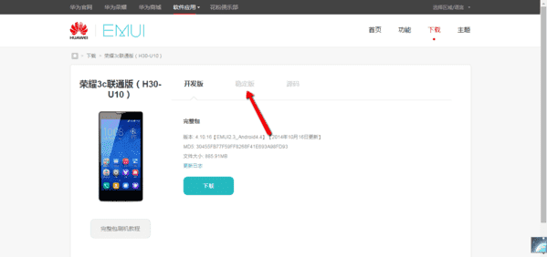 pagina_huawei.