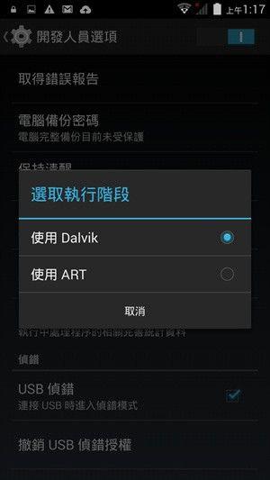 pic.pimg.tw_yunba8_1406828538_2921875748.