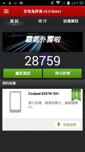 pic.pimg.tw_yunba8_1406828538_4168049935.