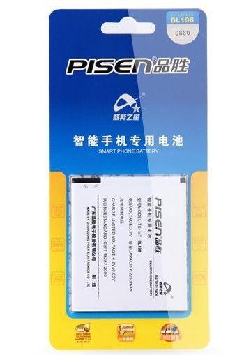 Pisen A850.JPG