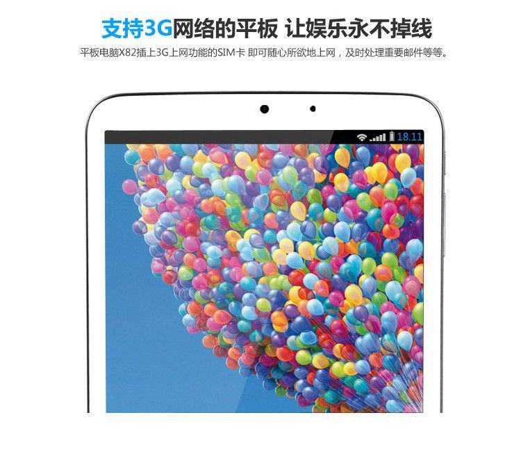 pwg_gtimg_cn_yixun_struct_2736933009_0_da8b4b523dee3c7226357a6e46eaff0_531ab6ee__750_.