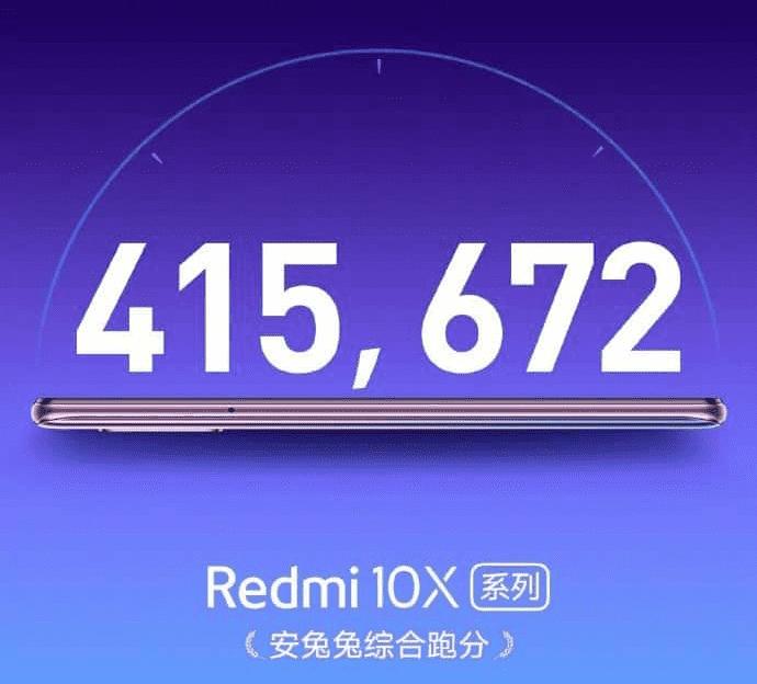 Redmi-10x-a.png