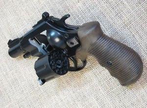 S & W Detective open cap gun.