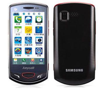samsung-w609-dual-sim-phone.