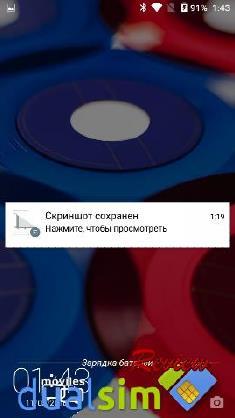 screens_leagoo_20.