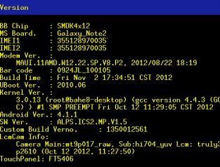 screenshot_2012-11-23_15-47-54.jpg