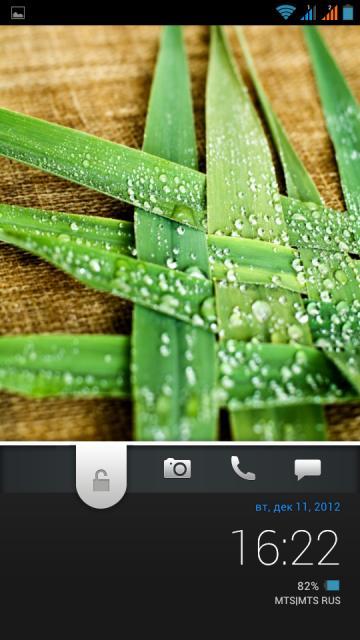 Screenshot_2012-12-11-16-22-04.jpg