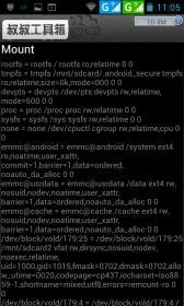 Screenshot_2013-02-16-11-05-01.jpg