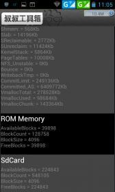 Screenshot_2013-02-16-11-05-59.jpg