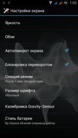 Screenshot_2013-04-16-01-02-20.
