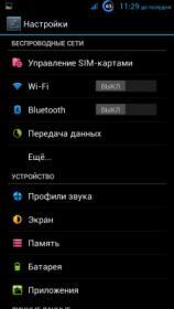 Screenshot_2013-06-14-11-29-08.jpg