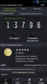 Screenshot_2013-06-14-11-49-10.jpg