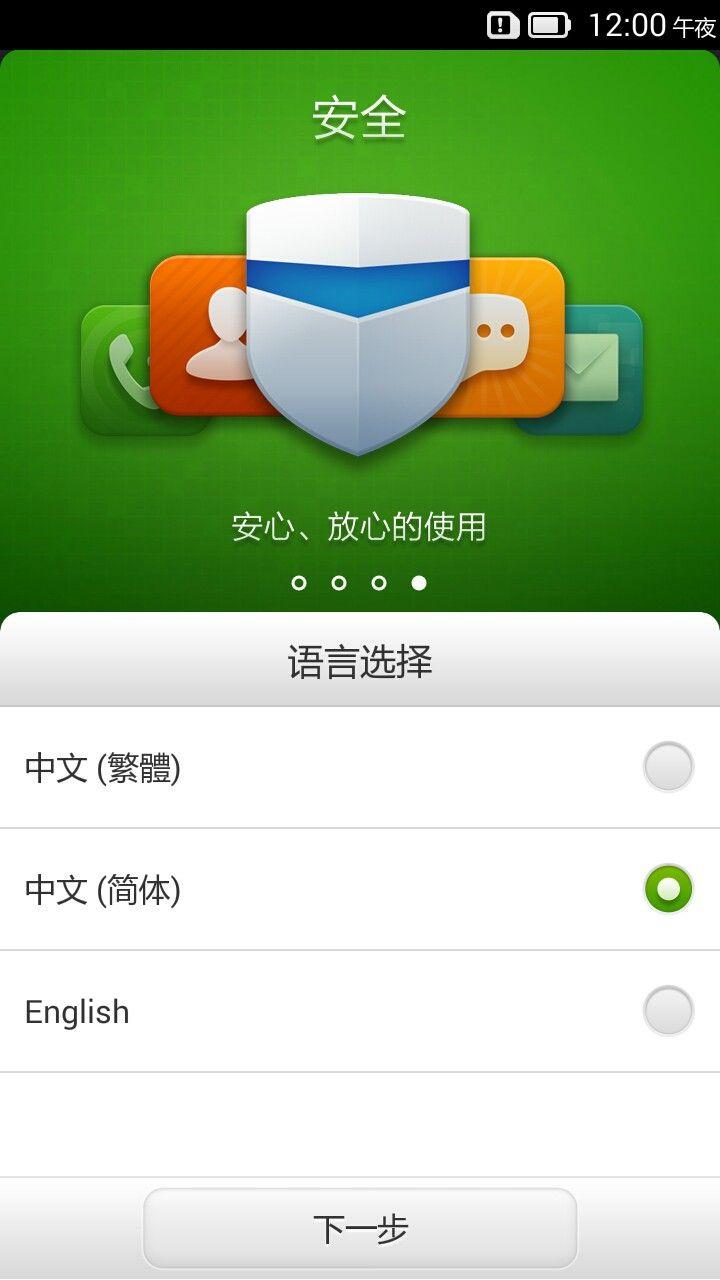 Screenshot_2014-01-01-00-00-14[1].