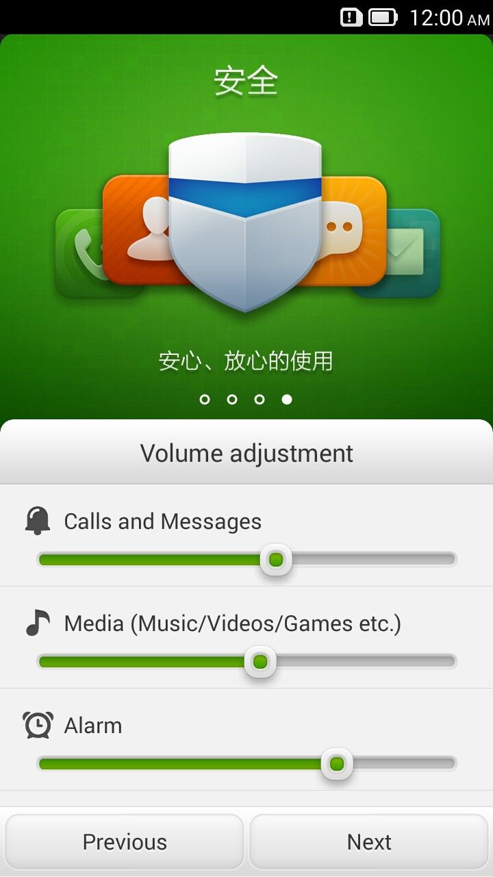 Screenshot_2014-01-01-00-00-40[1].