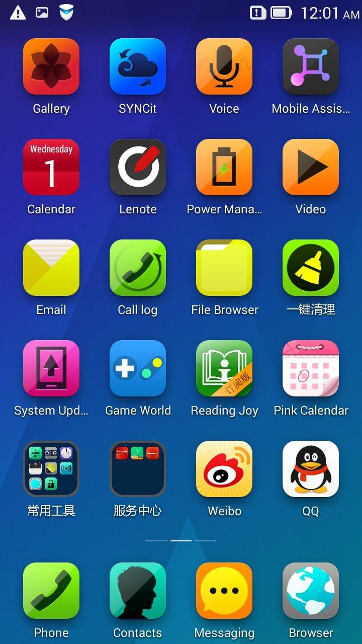 Screenshot_2014-01-01-00-01-22[1].