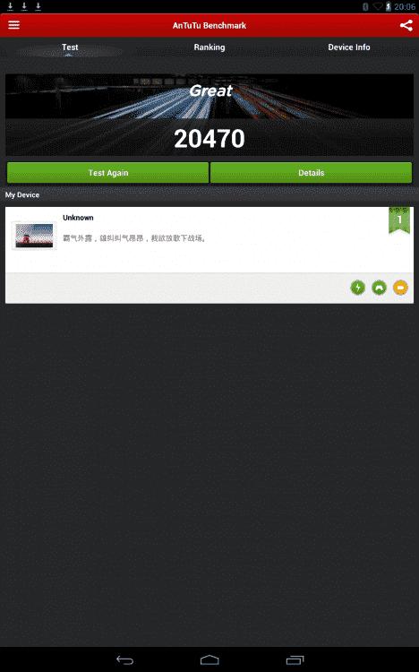 Screenshot_2014-01-07-20-06-16.