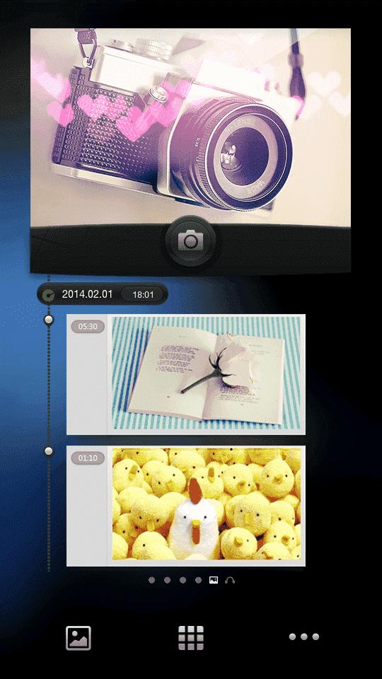 Screenshot_2014-02-01-18-01-57.