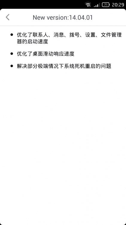 Screenshot_2014-05-06-20-29-56.png