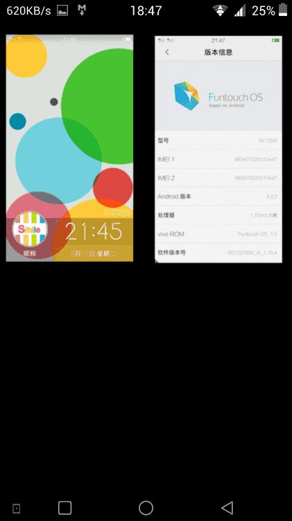Screenshot_2014-07-17-18-47-04.
