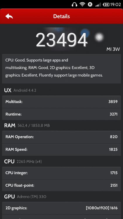 Screenshot_2014-07-18-19-02-04.