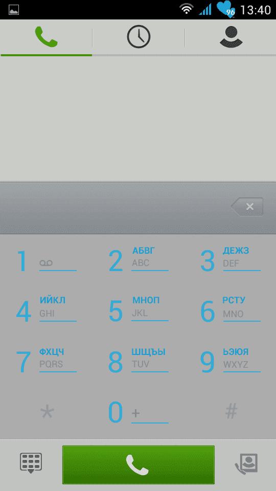 Screenshot_2014-08-26-13-40-38.
