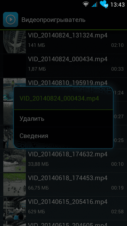 Screenshot_2014-08-26-13-43-33.