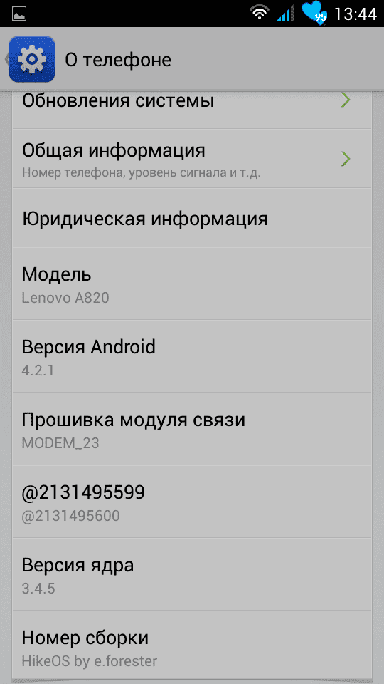 Screenshot_2014-08-26-13-44-30.
