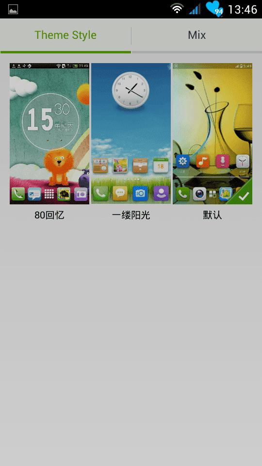 Screenshot_2014-08-26-13-46-23.