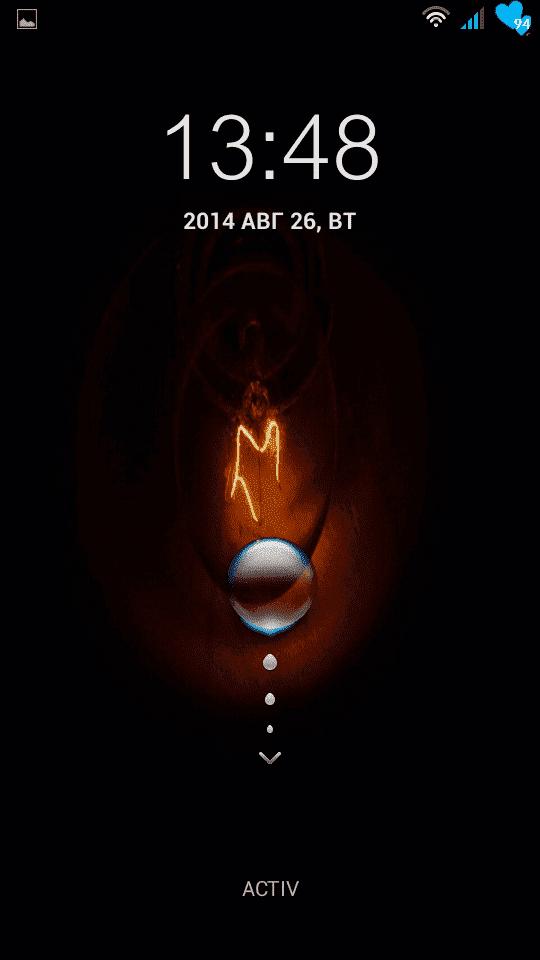 Screenshot_2014-08-26-13-48-47.