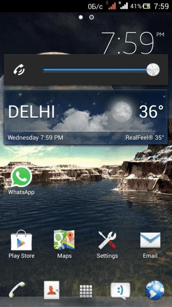 Screenshot_2014-10-01-19-59-21.