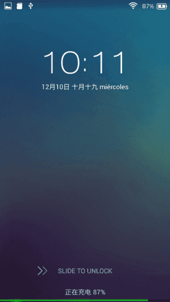 Screenshot_2014-12-10-10-11-47.