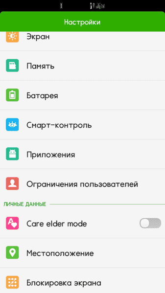 Screenshot_2014-12-22-21-41-24.
