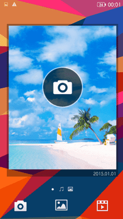 Custom Rom Lenovo On The Rocks screenshot_2015-01-01-00-01-14-png.79384
