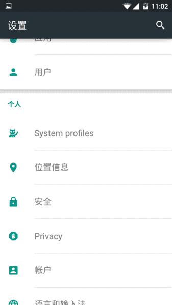 Screenshot_2015-01-03-23-02-41.