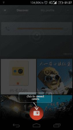 Screenshot_2015-05-21-01-28-00.