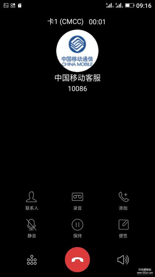 Screenshot_2016-04-12-09-16-16.