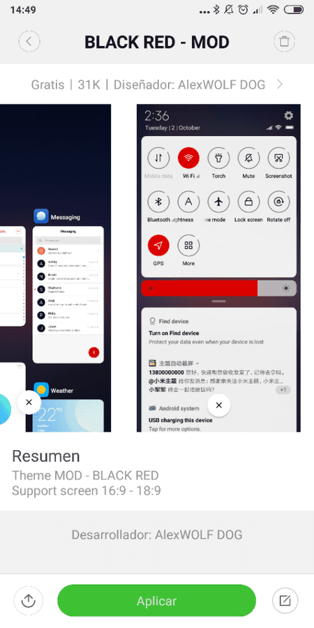 screenshot_2018-11-24-14-49-15-886_com-android-thememanager-png.344453