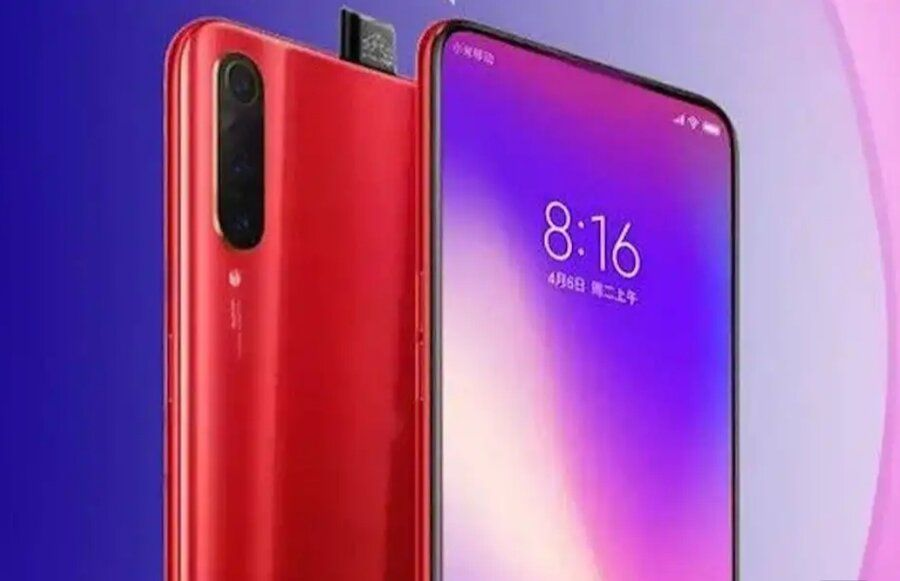 (Xiaomi) RedMi X: lo que sabemos screenshot_2019-05-07-10-58-20-447_com-android-chrome-jpg.359789