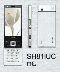 Sharp-SH81iUC-2.