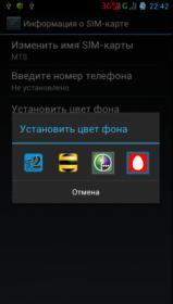 shot_000001.jpg