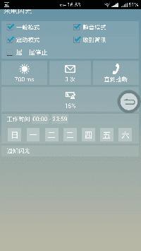 sia1.subirimagenes.net_img_2014_12_12_mini_141212070404199991.