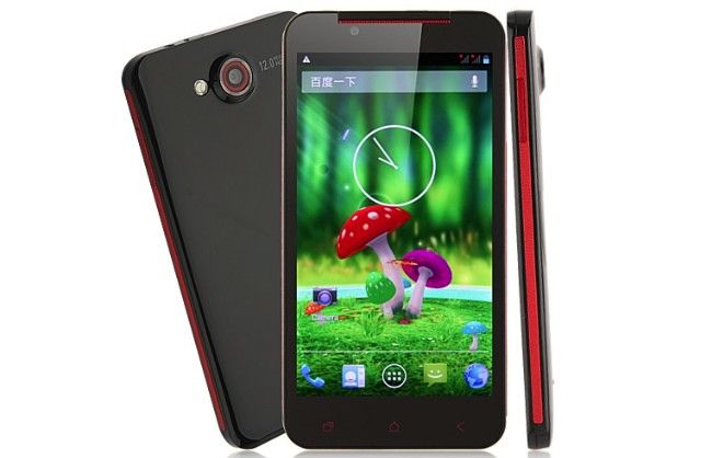 star-s5-butterfly-quad-core-phone.