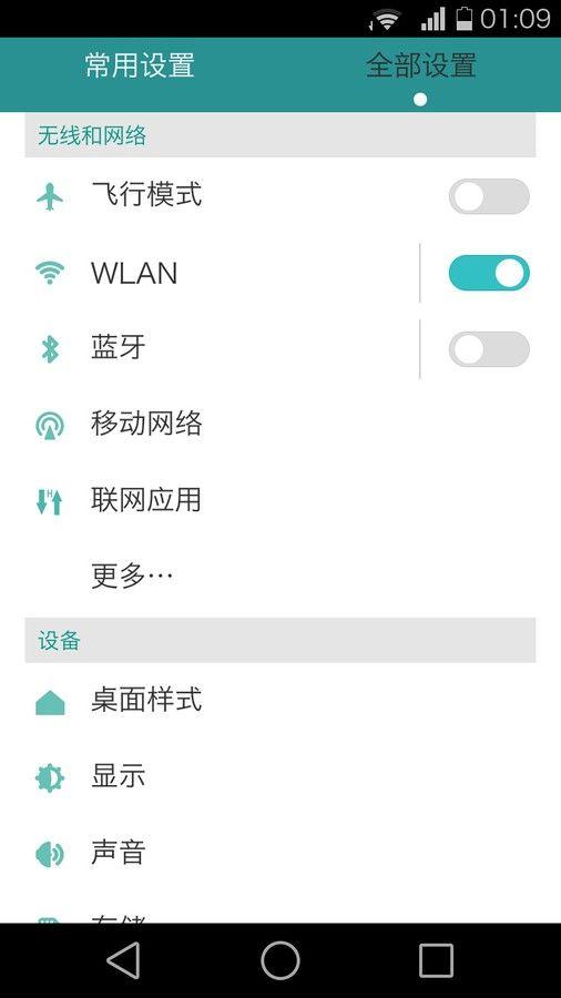 static.huafans.cn_data_attachment_forum_201407_17_022056s4sp5sssy23sillt.