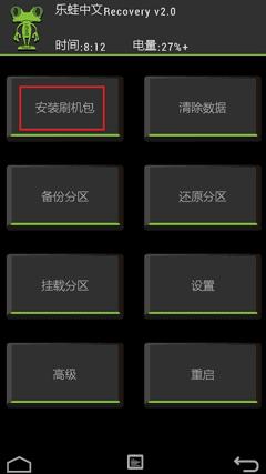 static.lewatek.com_img_learn_umi_x1_3.3.1.