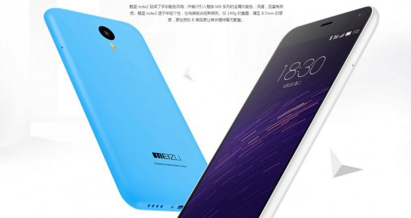 static1.androidsis.com_wp_content_uploads_2015_06_Meizu_M2_Note_3_830x440.