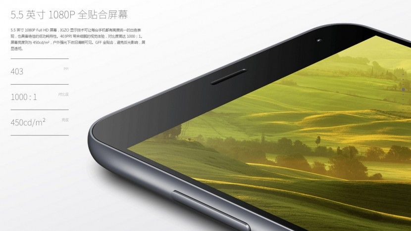 static1.androidsis.com_wp_content_uploads_2015_06_Meizu_M2_Note_830x467.