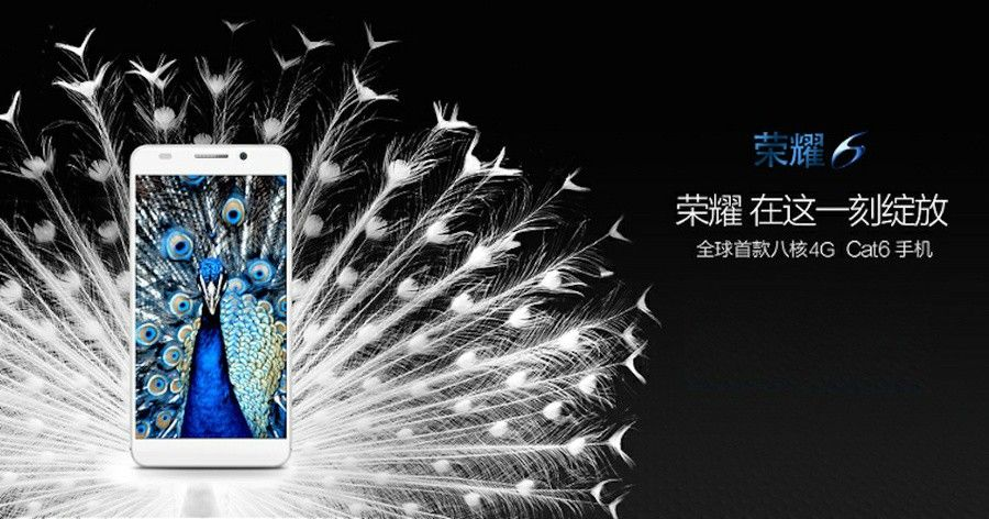 static3.androidsis.com_wp_content_uploads_2014_07_huawei_honor_.